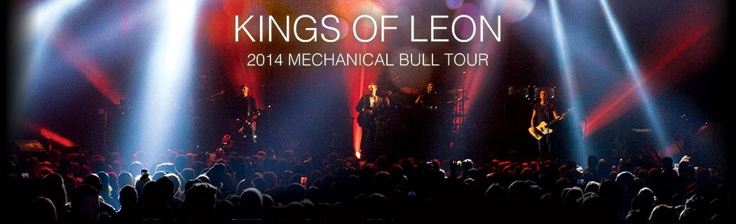 Mechanical Bull Tour Summer 2014