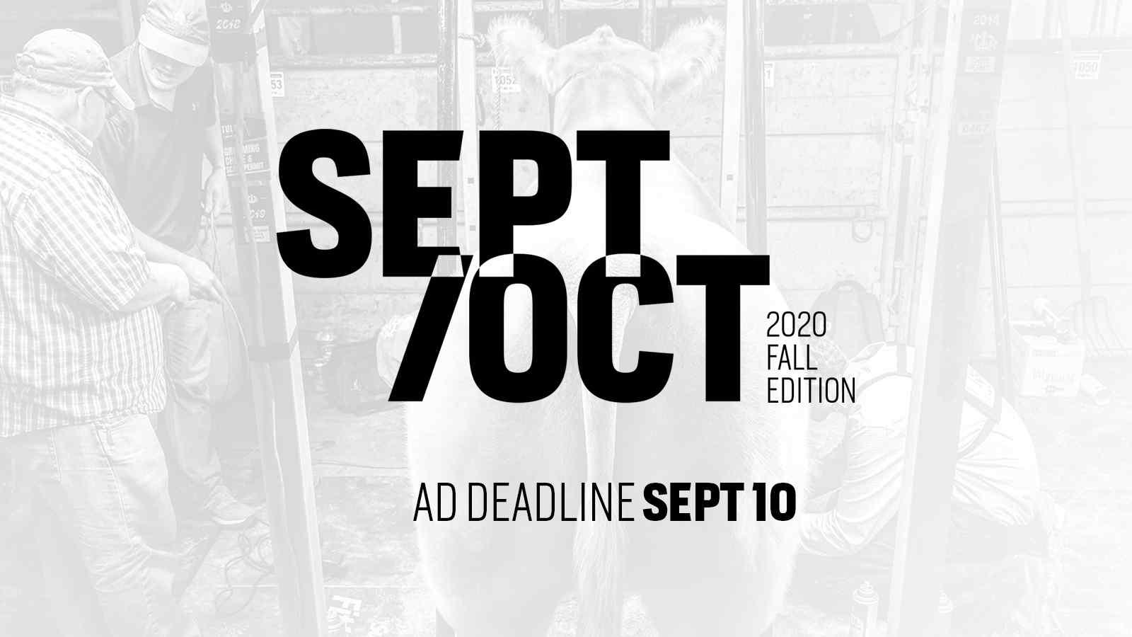 Sept/Oct Deadline Approaching