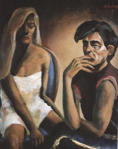 American Boy and Girl II